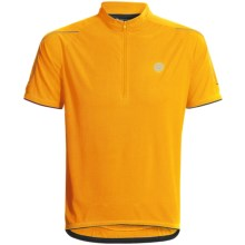 Canari Sport Cycling Jersey - Short Sleeve (For Men) in Solar Orange - Closeouts