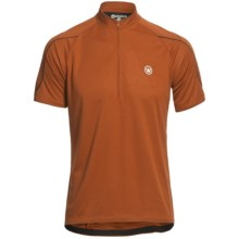 Canari Sportech Trail Jersey - Zip Neck, Short Sleeve (For Men) in Sienna Brown - Closeouts