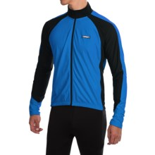 Canari Stratus Cycling Jersey - Long Sleeve (For Men) in Breakaway Blue - Closeouts