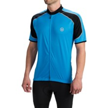 Canari Streamline Cycling Jersey - Short Sleeve (For Men) in Azure Blue - Closeouts