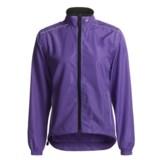Canari Tour Cycling Jacket - Convertible (For Women)