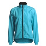 Canari Tour Cycling Jacket - Convertible (For Women)