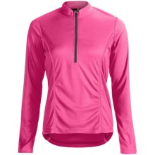 Canari Velocity II Cycling Jersey - UPF 30, Zip Neck, Long Sleeve (For Women) in Cotton Candy - Closeouts