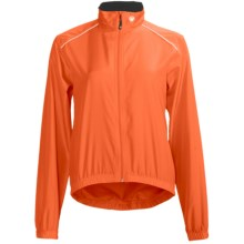 Canari Velocity Shell Cycling Jacket - Packable (For Women) in Solar Orange - Closeouts