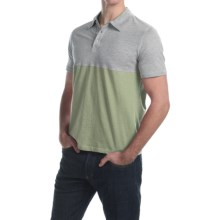 C/89men Cotton Color-Block Polo Shirt - Short Sleeve (For Men) in Grass Heather - Closeouts