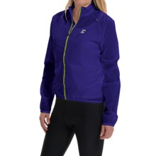 Cannondale Pack Me Cycling Jacket (For Women) in Iris - Closeouts