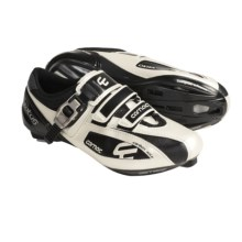 Cycling Shoes on Clearance | Free Delivery in New Zealand
