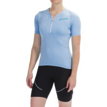 Castelli Bellissima Cycling Jersey - Zip Neck, Short Sleeve (For Women) in Pale Sky - Closeouts