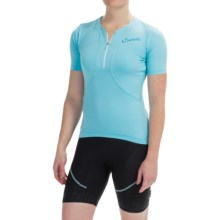 Castelli Bellissima Cycling Jersey - Zip Neck, Short Sleeve (For Women) in Pastel Blue - Closeouts