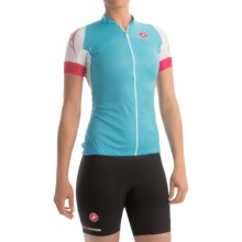 Castelli Certezza Cycling Jersey - Full Zip, Short Sleeve (For Women) in Atoll Blue/White - Closeouts