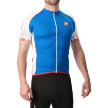 Castelli Entrata Cycling Jersey - Full Zip, Short Sleeve (For Men) in Drive Blue/White - Closeouts