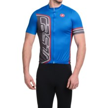 Castelli Formula Cycling Jersey - Full Zip, Short Sleeve (For Men) in Drive Blue - Closeouts