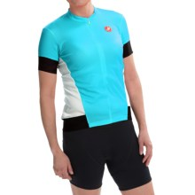 Castelli Fortuna Cycling Jersey - Zip Neck, Short Sleeve (For Women) in Atoll Blue/White - Closeouts