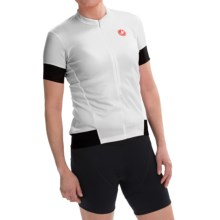 Castelli Fortuna Cycling Jersey - Zip Neck, Short Sleeve (For Women) in White - Closeouts