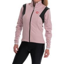 Castelli Magia Windstopper® Cycling Jacket (For Women) in Old Rose/Powder Rose/Black - Closeouts