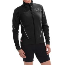 Castelli Mortirolo Cycling Jacket - Windstopper®, Full Zip (For Women) in Black/White - Closeouts