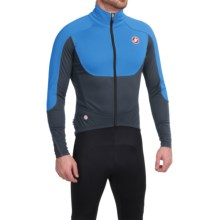 Castelli Passo Giau Cycling Jacket - Windstopper®, Full Zip (For Men) in Drive Blue/Blue Night/Black - Closeouts
