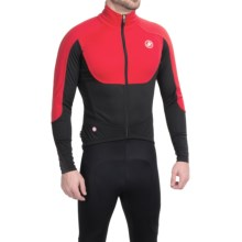 Castelli Passo Giau Cycling Jacket - Windstopper®, Full Zip (For Men) in Red/Black/Turbulence - Closeouts