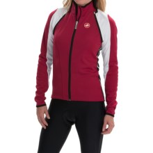 Castelli Pazza Convertible Cycling Jacket (For Women) in Cherry - Closeouts