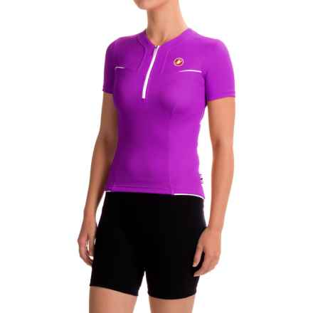 Castelli Subito Cycling Jersey - Zip Neck, Short Sleeve (For Women) in Cyclamen - Closeouts
