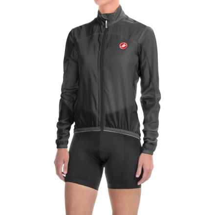 Castelli Velo Cycling Jacket (For Women) in Black - Closeouts