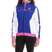 Castelli Viziata Windstopper® Cycling Jacket (For Women) in Electric Blue/White - Closeouts