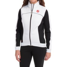 Castelli Viziata Windstopper® Cycling Jacket (For Women) in White/Black - Closeouts