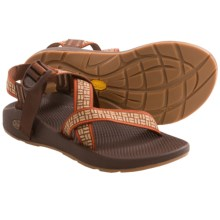 Chaco Z/1 Yampa Sport Sandals (For Men) in Boxed - Closeouts