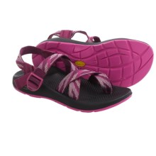 Chaco Z/2 Yampa Sport Sandals - Vibram® Outsole (For Women) in Heathered - Closeouts