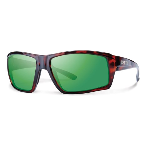 Image of Challis Mirror Sunglasses - Polarized Glass Lenses