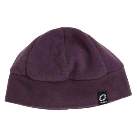 Chaos Ida Fleece Beanie (For Little and Big Kids) in Purple/Mauve - Closeouts