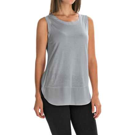 Chiffon Trim Tank Top (For Women) in Grey - 2nds