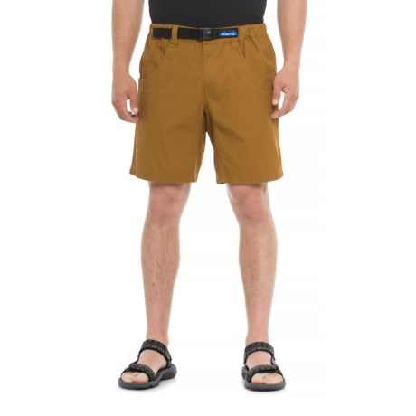 Image of Chilli Lite Shorts (For Men)