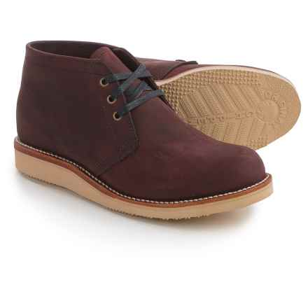 Chippewa 1955 Original Modern Suburban Boots - Leather (For Men) in Burgundy - 2nds