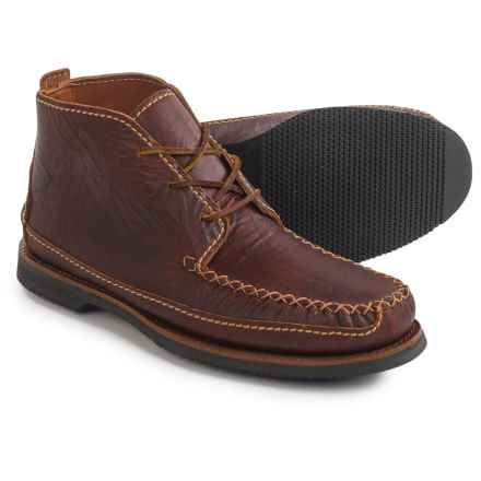 Chippewa American Bison Leather Chukka Boots (For Men) in Brown - Closeouts