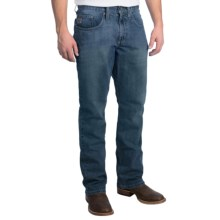 Cinch Dooley Bootcut Jeans - Fitted (For Men) in Dark Stonewash - 2nds