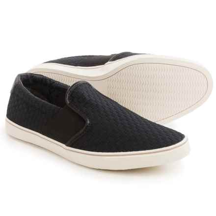 Clarks Gosling Step Shoes - Slip-Ons (For Men) in Black Fabric - Closeouts