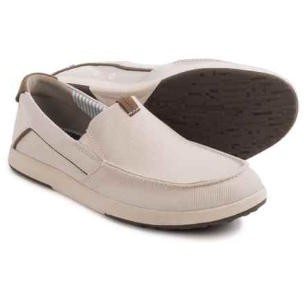 Clarks Norwin Stride Shoes - Slip-Ons (For Men) in Off White - Closeouts