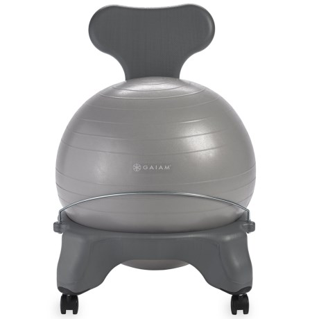 Classic Balance Ball Chair