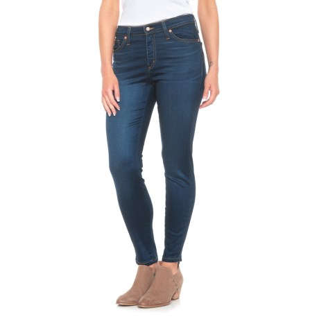 Image of Classic High-Rise Ankle Jeans (For Women)