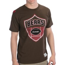 Collegiate Crew Neck T-Shirt - Cotton, Short Sleeve (For Men) in Brown/Brown - Closeouts