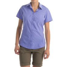 Columbia Sportswear Amberley Stream Shirt - UPF 30, Short Sleeve (For Women) in Pale Purple - Closeouts