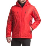 Columbia Sportswear Antimony IV Jacket - Omni-Shield®, Hooded (For Men)
