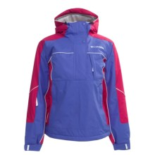 Columbia Sportswear Antler Falls Pullover Jacket - Insulated (For Women) in Imperial - Closeouts