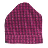 Columbia Sportswear Arctic Amour Printed Beanie Hat - Fleece (For Women)