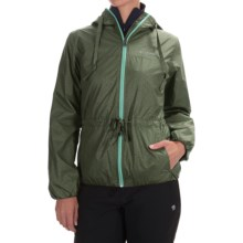 Columbia Sportswear Aurora's Wake II Omni-Shield® Rain Jacket (For Women) in Cypress Flower Emboss - Closeouts