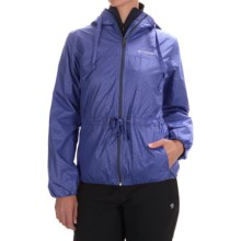 Columbia Sportswear Aurora's Wake II Omni-Shield® Rain Jacket (For Women) in Purple Lotus Flower Emboss - Closeouts