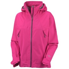 Columbia Sportswear Backcountry Bandit Shell - Waterproof, Titanium (For Women) in Posey-Eu - Closeouts