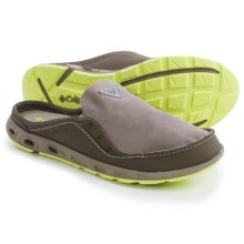 Columbia Sportswear Bahama Vent Chill PFG Shoes - Slip-Ons (For Men) in Kettle/Tippet - Closeouts