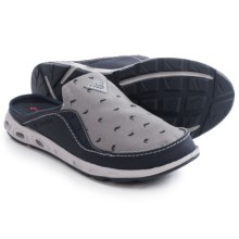 Columbia Sportswear Bahama Vent Chill PFG Shoes - Slip-Ons (For Men) in Light Grey/Bright Red - Closeouts